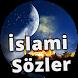 İslami Sözler by Sözler