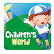 Children World by Telco-Zone