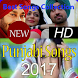Top Punjabi Songs 2017 by Unisoft Apps
