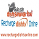 DishTv Recharge Online by Recharge DishTv Online