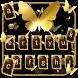 Golden Butterfly Keyboard Theme by HD wallpaper launcher tema