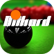 Billiards Masters 2 by SoftMob Std