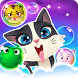 Bubble Shooter Rescue - Pet Cat Mania (Unreleased) by Elixir LLC