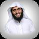 الشيخ منصور السالمي by ElmoDeve