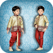Children Sherwani Photo suit by hillview