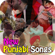 New Punjabi Songs by Immense Mania