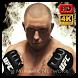 Georges St Pierre UFC Wallpaper by Mihawk Network