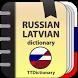 Russian-latvian dictionary by TheTranslator