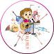 Lagu Anak Indonesia Lengkap