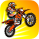 Extreme Hill Rider - Bike Race by Best Cool Racing Games