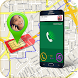 Find Lost Phone Location : GPS Phone Finder