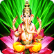 Ganapati Wallpaper by Mudrakinfotech