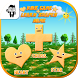 Kids Game Learn Shape Name by Prophetic Games