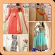 Shalwaar Kameez Style Ideas by RexarApps