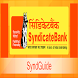 SyndGuide by Syndicate Bank