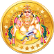 Kuber Mantra for Wealth by Voidcan