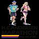H.C. Andersen Marathon by Sportstiming