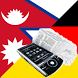 German Nepali Dictionary by Bede Products