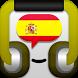 고급 스페인어 회화 by BSMSoft