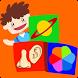 Kids Preschool All in One : Learn ABC Colors Shape by Little Play Studio