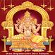 Maa Baglamukhi Chalisa & Stuti by Developerapps7