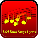 Adel Tawil Songs Lyrics by Narfiyan Studio