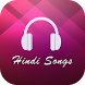 Hindi Songs Free - Bollywood Radio by Peppy Apps
