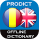 Romanian English dictionary by ProDict