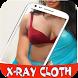 Xray Cloth Scan Camera prank by topkam26