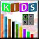 KidsCalculator