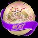 اغاني شرين عبد الوهاب 2017 by MeProApps