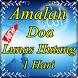 Amalan Lunas Hutang 1 Hari Lengkap by Amalan Dan Doa