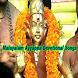 Malayalam Ayyappa Devotional Songs by Joy Rozie