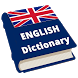 English Dictionary by cuznapps