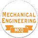 Mechanical Engineering - Multiple Choice Questions