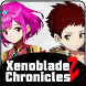 Guide for Xenoblade Chronicles 2 by BEST GAMING ALPHA 2018