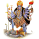 Powerful Mahakali Chalisa by Peaceful Vibrations and You