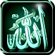 Allah Live Wallpaper by My Live Wallpaper