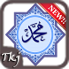 Shalawat Rasul Lengkap by Tkj_Studio