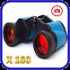 High Zoom Binoculars Camera UHD