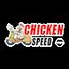 Chicken Speed by DES-CLICK