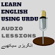 Learn Spoken English with Urdu by DevelopItNowadays Solutions