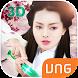 Hoa Thiên Cốt - VNG by VNG PG1