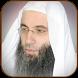 محمد حسان القرآن الكريم by Sara Apps Quran