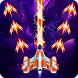 Galaxy Shooter Space Shooting by Zealand Adventure