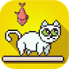 A Lost Kitten - Get Cat Home by Dobapp Inc