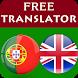 Portuguese English Translator by TTMA Apps