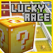 Lucky Block Race Map for MCPE by Kraftingmaps