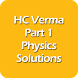HC Verma Part - 1 Solutions by Science Pixel