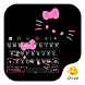 Cute Kittens Keyboard - Kitty by Eva Colorful Design Team